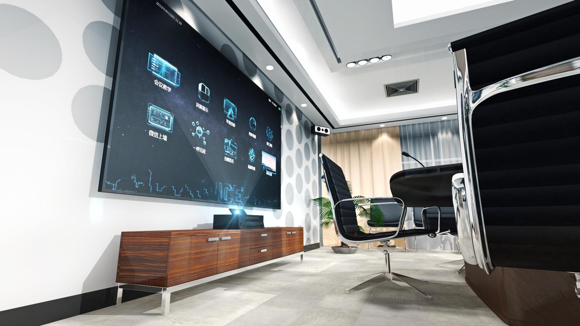 Televisores modernos y grandes pantallas